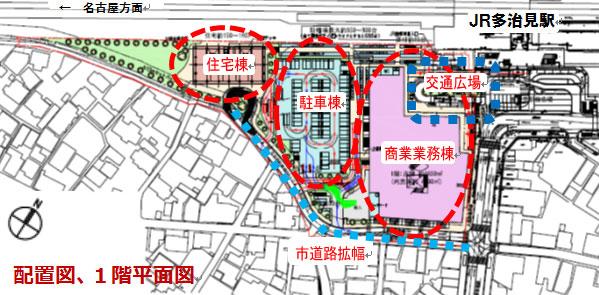 多治見駅南地区における施設計画案:配置図・1階平面図