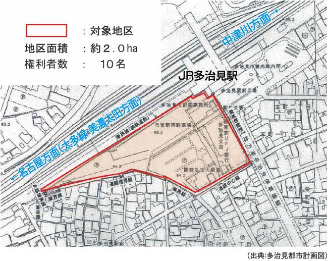 施工予定地区の概要
