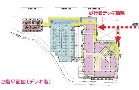 2階平面図(デッキ階)