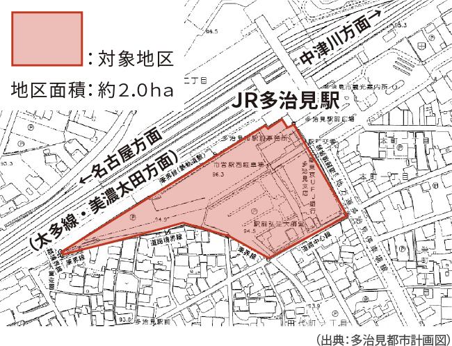 施行予定地区の概要